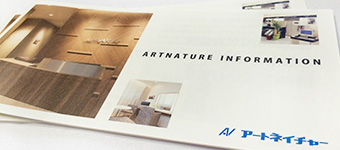 株主投資家通信・ARTNATURE INFORMATION